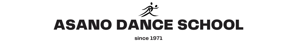 アサノダンススクールWebsite<埼玉県草加駅徒歩3分社交ダンス教室>